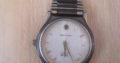 mvb watch