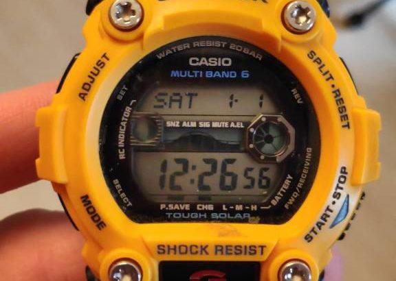 Casio G-Shock Tough Solar