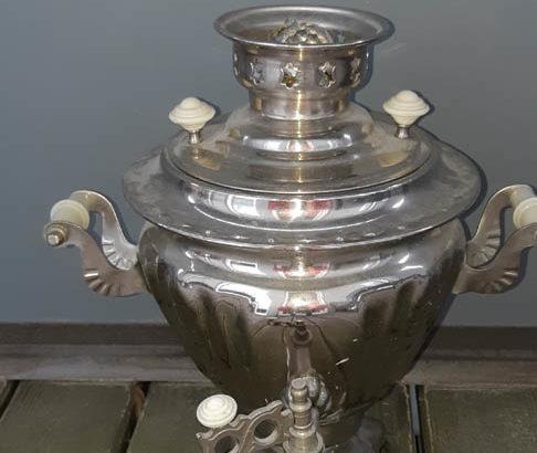 Samovar Brass value