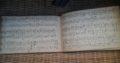 Handwritten song sheet music by Eduard Knaue – Handgeschriebenes Liedernotenbuch von Eduard Knaue