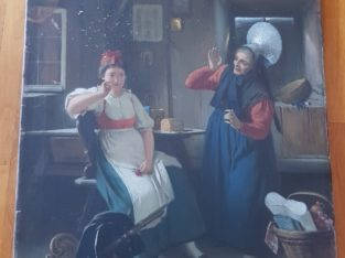 Who knows this painting?