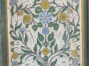 Antiquity Morocan art