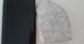 Stone .. quartz ..?  – Stein..Quarz ..?